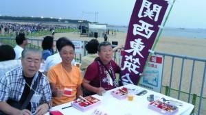 花火大会2013